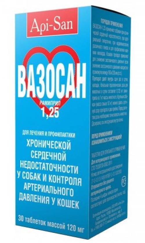 Apicenna Вазосан таблетки для собак, лечение и профилактика хронической сердечной недостаточности 1,25 мг