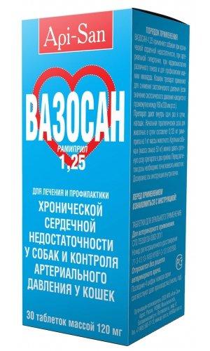 Apicenna Вазосан таблетки для собак, лечение и профилактика хронической сердечной недостаточности 2,5 мг