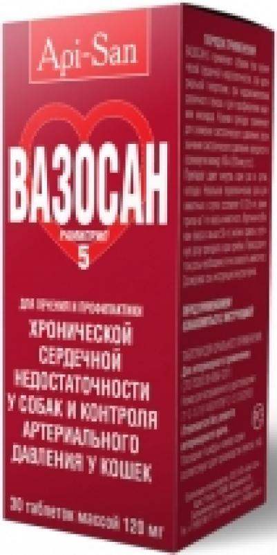 Apicenna Вазосан таблетки для собак, лечение и профилактика хронической сердечной недостаточности 5 мг