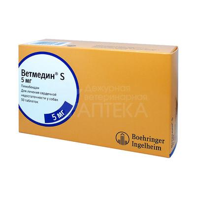 Boehringer Ingelheim (Merial) Ветмедин S 5мг 50 табл 11032, 0,080 кг