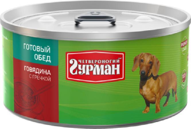 Четвероногий Гурман Консервы для собак Готовый обед Говядина с гречкой 101108001, 0,325 кг
