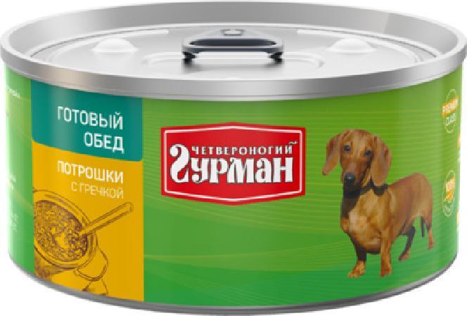 Четвероногий Гурман Консервы для собак Готовый обед Потрошки с гречкой 101108003, 0,325 кг