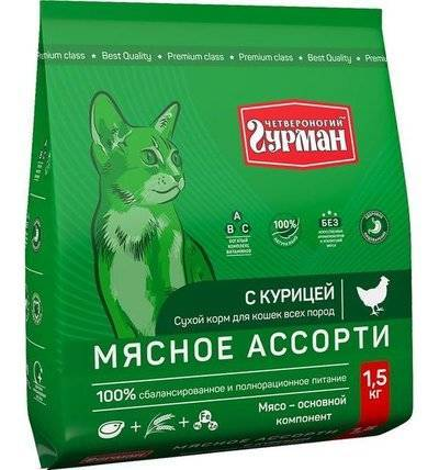 Четвероногий Гурман сух.д/кошек Мясное ассорти с Курицей 1,5кг, 70355