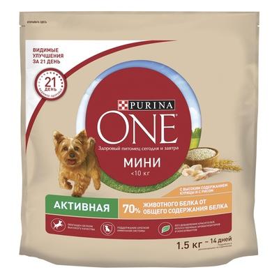 Purina One ВИА Сухой корм для активных собак с курицей и рисом 12363240, 0,600 кг