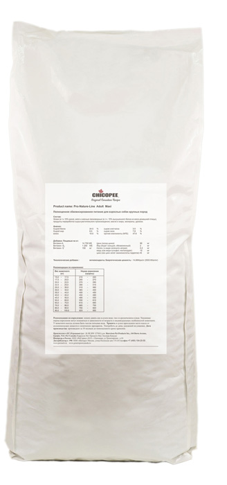 Chicopee корм для взрослых собак крупных пород 20 кг