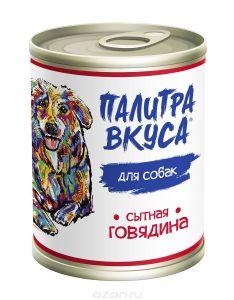 Палитра Вкуса влажный корм для стерилизованных собак всех пород, говядина 340 гр