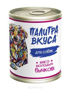 Палитра Вкуса влажный корм для стерилизованных собак всех пород, мясо молодых бычков 340 гр