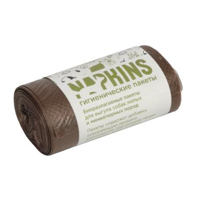 NAPKINS гигиенические пакеты БИОпакеты гигиенические для выгула собак, малых и миниатюрных пород, коричневый, 24*28,5см,4*20шт, 0,115 кг, 38184