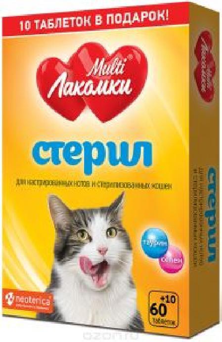 MultiЛакомки витаминное лакомство для стерилизованных кошек всех пород, идеальная кожа и шерсть 70 таб