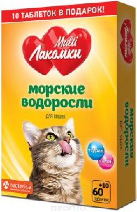 MultiЛакомки витаминное лакомство для кошек, для иммунитета и пищеварения (морские водоросли) 70 таб