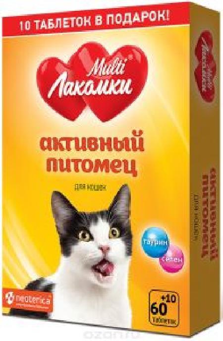 MultiЛакомки витаминное лакомство для взрослых кошек всех пород, с L-карнитином 70 таб