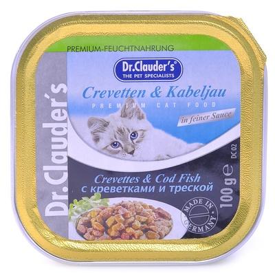 Dr. Clauders влажный корм для взрослых кошек всех пород, с креветкой и треской 100 гр