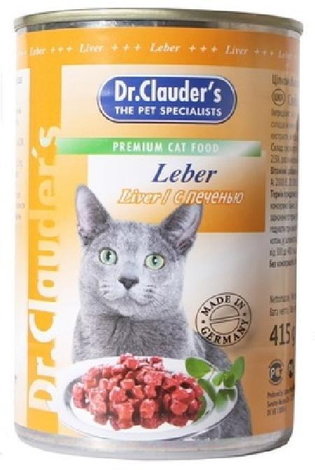 Dr. Clauders влажный корм для взрослых кошек всех пород, с печенью, кусочки в соусе 415 гр