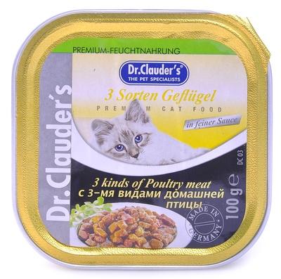 Dr. Clauders влажный корм для взрослых кошек всех пород, три вида птицы 100 гр