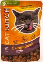 Кэт Ланч пауч д/кошек кусочки в соусе с Индейкой 85г, 64750