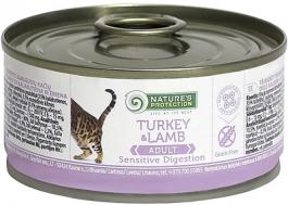 Nature's Protection влажный корм для взрослых кошек, чувствительное пищеварение, индейка и ягненок 100 гр