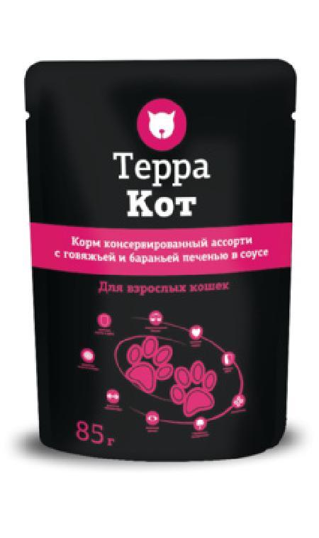 Терра Кот Паучи для взрослых кошек ассорти в соусе с Говяжьей и бараньей печенью, 0,085 кг