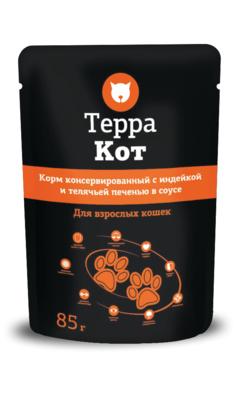 Терра Кот Паучи для взрослых кошек в соусе с Индейкой и телячьей печенью , 0,085 кг