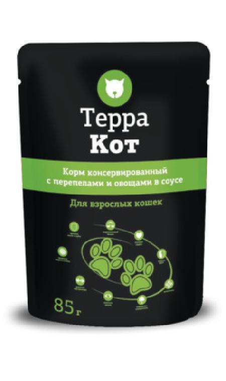 Терра Кот Паучи для взрослых кошек в соусе с Перепелками и овощами, 0,085 кг