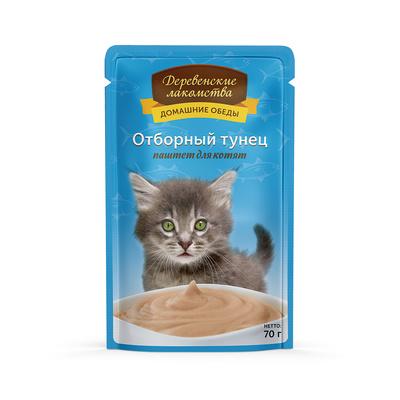 Деревенские лакомства Консервы для кошек «Отборный тунец паштет для котят» , 0,070 кг