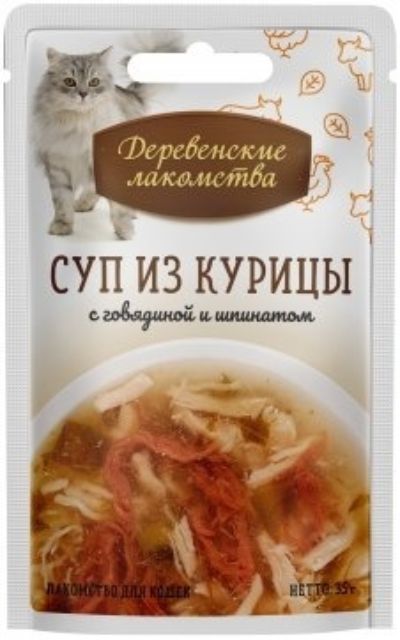 Деревенские лакомства Консервы для кошек  «Суп из курицы с говядиной и шпинатом», пауч , 0,035 кг