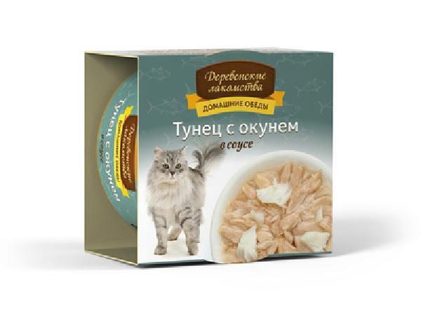 Деревенские лакомства Консервы для кошек «Тунец с окунем в соусе» , 0,080 кг