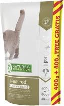 Nature's Protection корм для стерилизованных кошек всех пород, курица, индейка 800 гр (400+400)