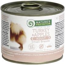 Натур Протекшн 45205 Adult Small Breeds Turkey & Apples кон.для собак мелких пород ИндейкаЯблоки 200г