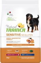 Trainer Natural корм для собак средних и крупных пород с чувствительным пищеварением, лосось 12 кг