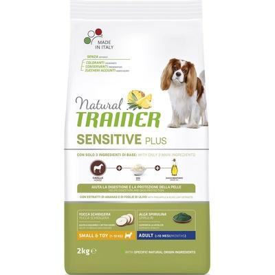 Trainer Сухой корм для взрослых собак малых пород гипоаллергенный с кониной (SENSITIVE PLUS) 010/252582, 2,000 кг