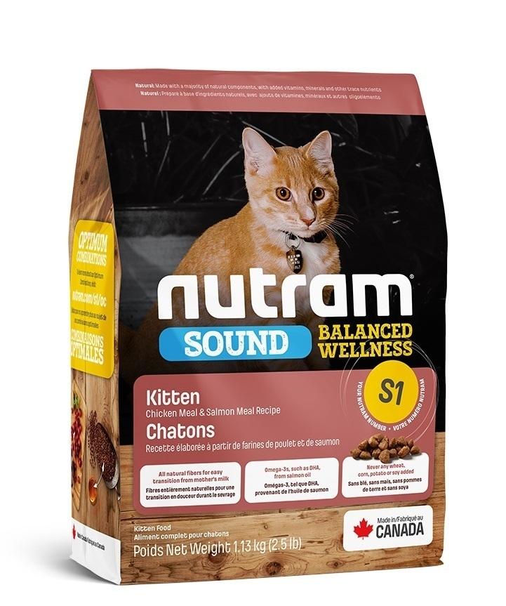 Nutram корм для котят всех пород 400 гр
