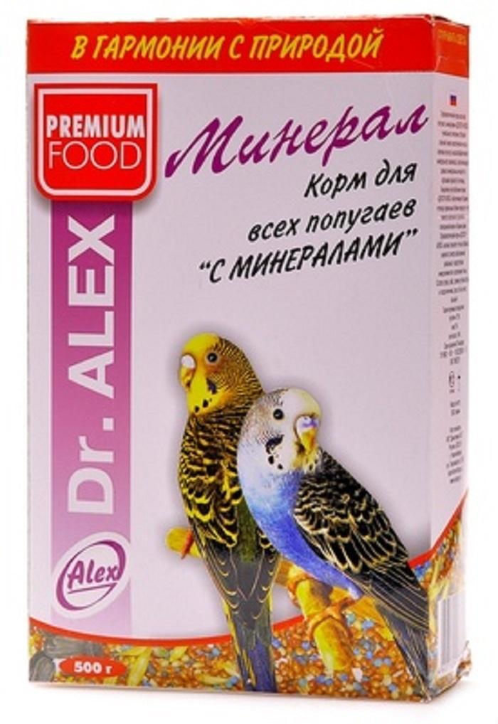 Dr.Alex Корм для волнистых попугаев Минерал, 0,500 кг, 45175