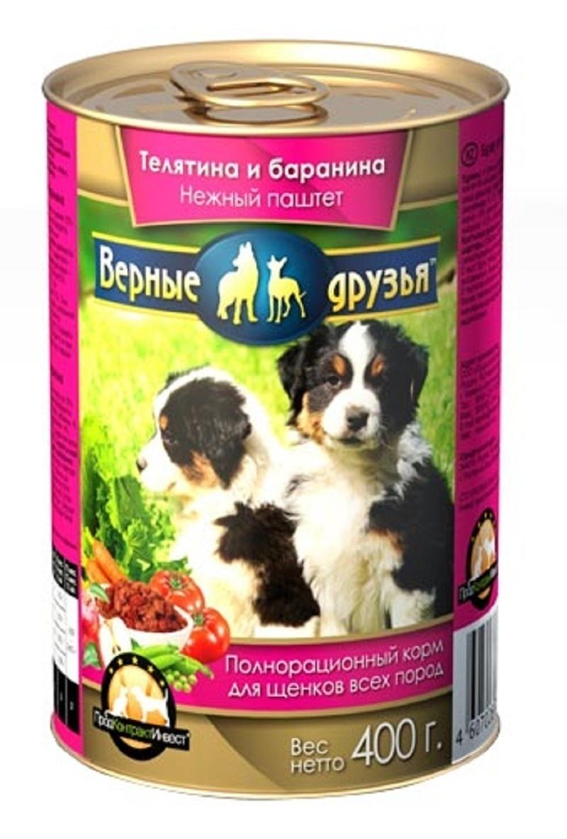 Верные друзья консерв. для собак 415г  ДЛЯ СОБАК МАЛ.ПОРОД говядина  120
