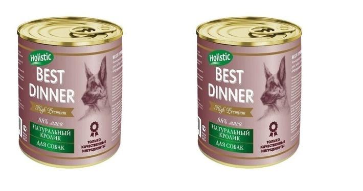 Best Dinner Консервы для собак High Premium Натуральный кролик   - 0,34 кг (ВНМД) 112