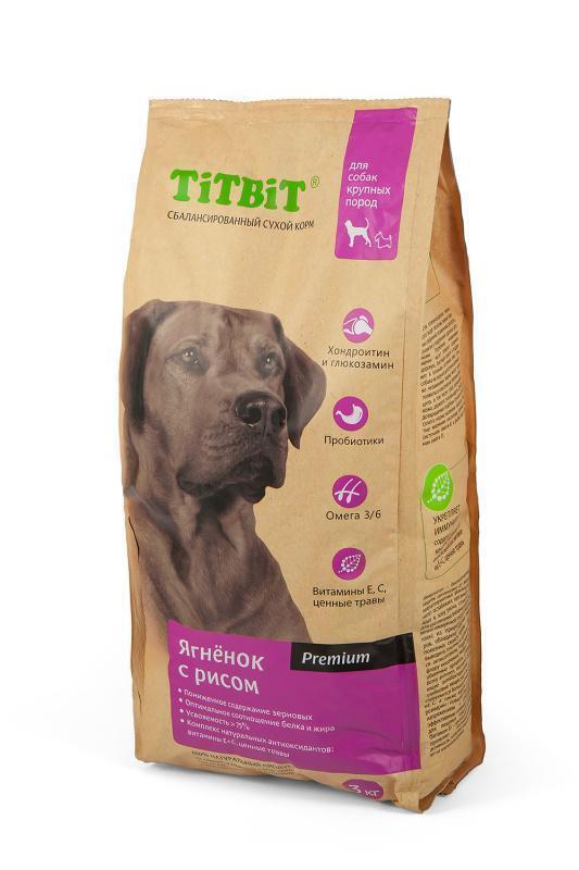TiTBiT Сухой корм для собак крупных пород ягненок с рисом (008362), 3,000 кг, 40666