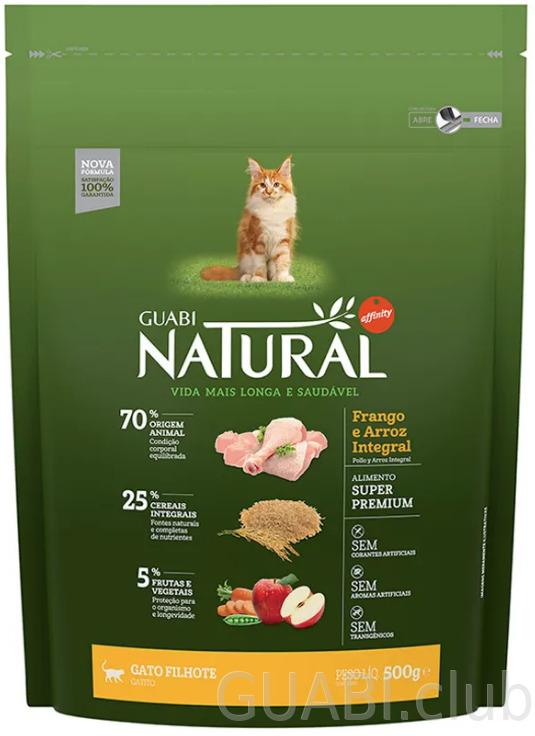 GUABI Корм Н NATURAL 1,5кг.для Котят, 1,5 кг, 5014