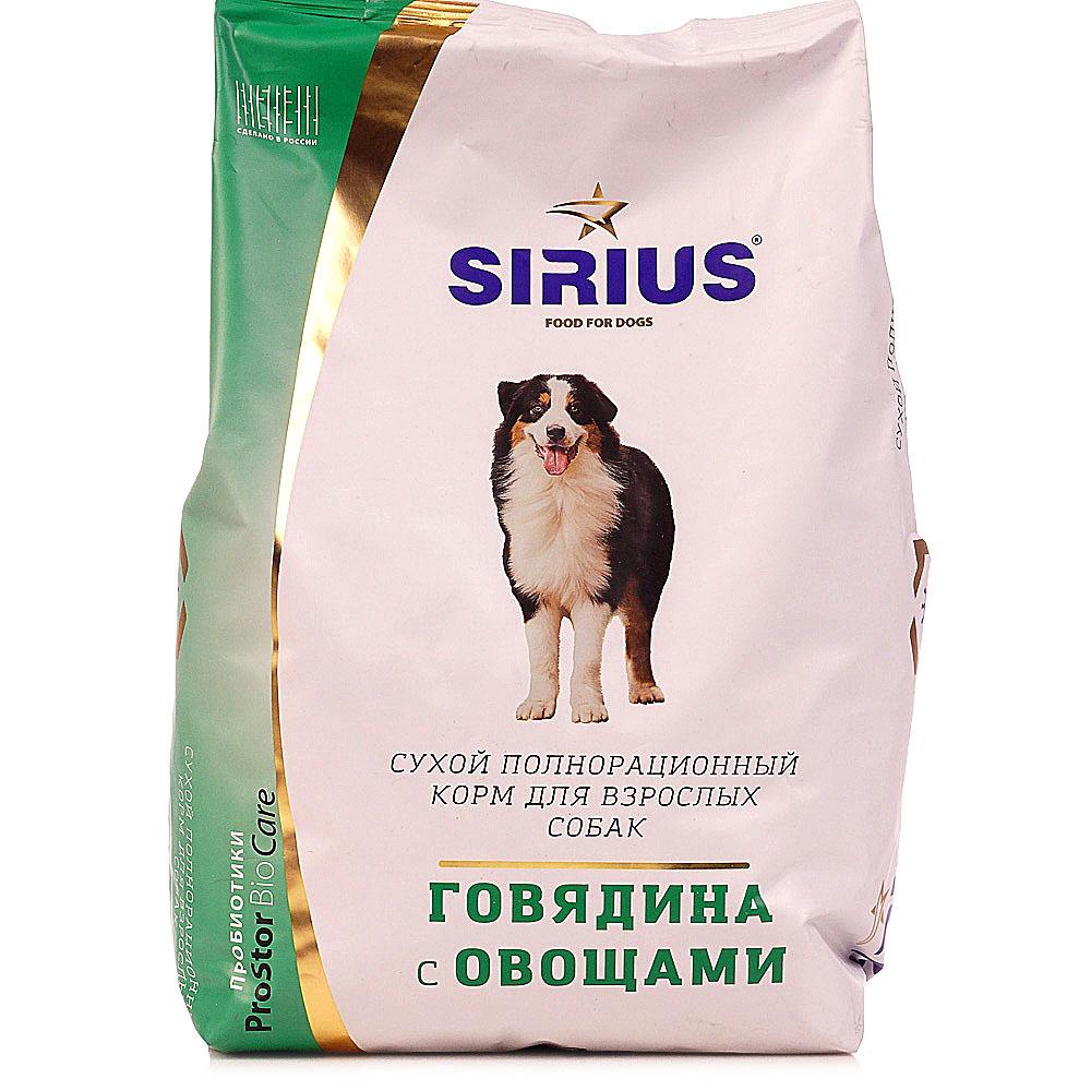 Сухой полнорационный корм для взрослых собак Говядина с овощами ТМ «SIRIUS», 15