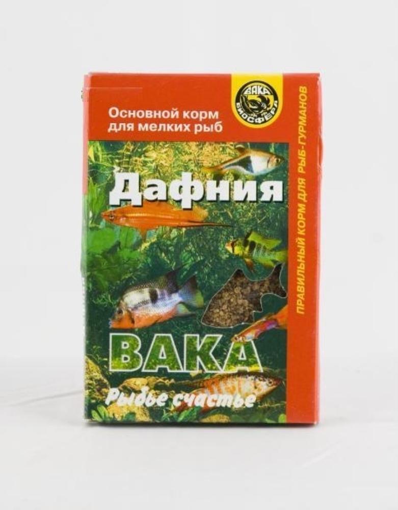 Дафния ВАКА основной корм для рыб 50мл (180)