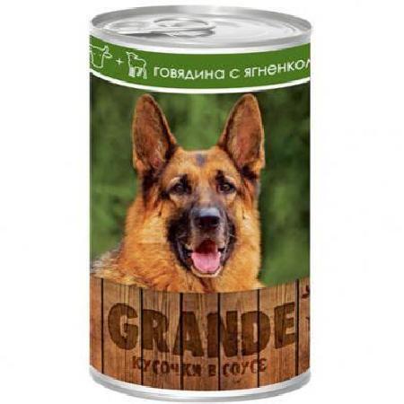 VitaPRO Grande влажный корм для взрослых собак всех пород, кусочки в соусе, говядина и ягненок 1,25 кг