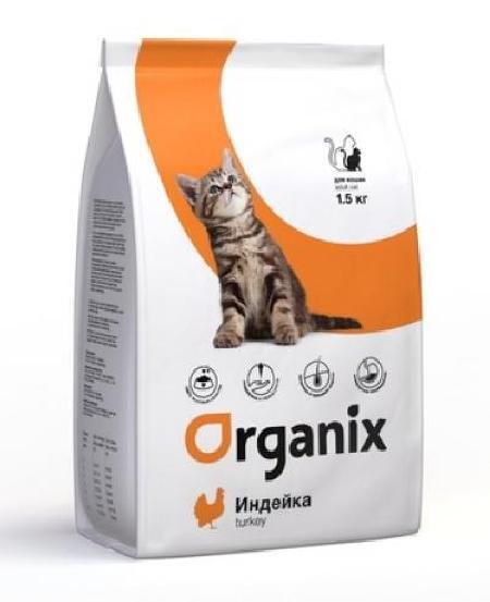 Organix сухой корм Для котят с индейкой (Kitten Turkey), 12,000 кг, 20601