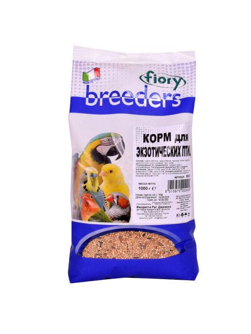Fiory Корм для экзотических птиц Fiory Breeders, 1 кг