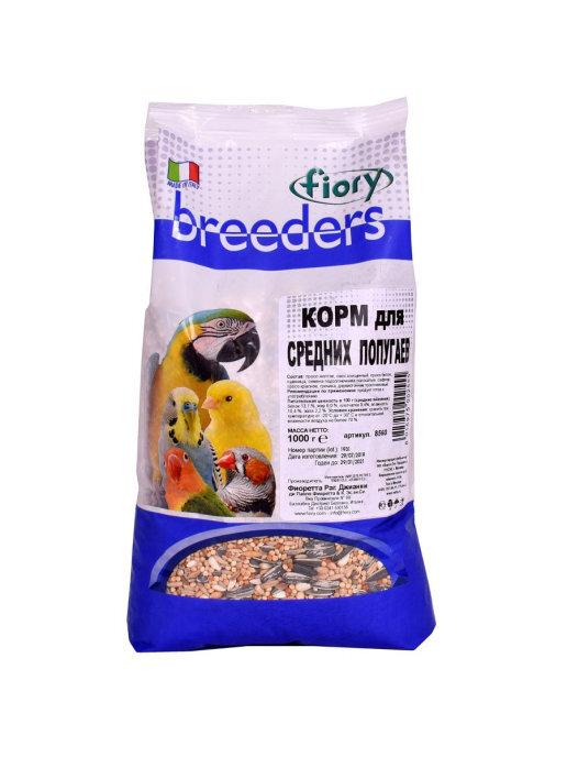 Fiory Корм для средних попугаев Fiory Breeders, 1 кг