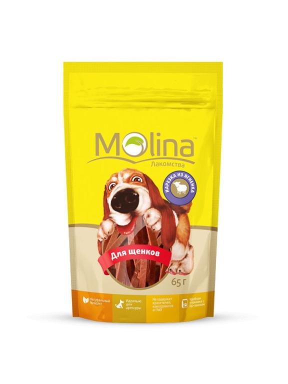 Molina лакомство для щенков, нарезка из ягненка 65 гр