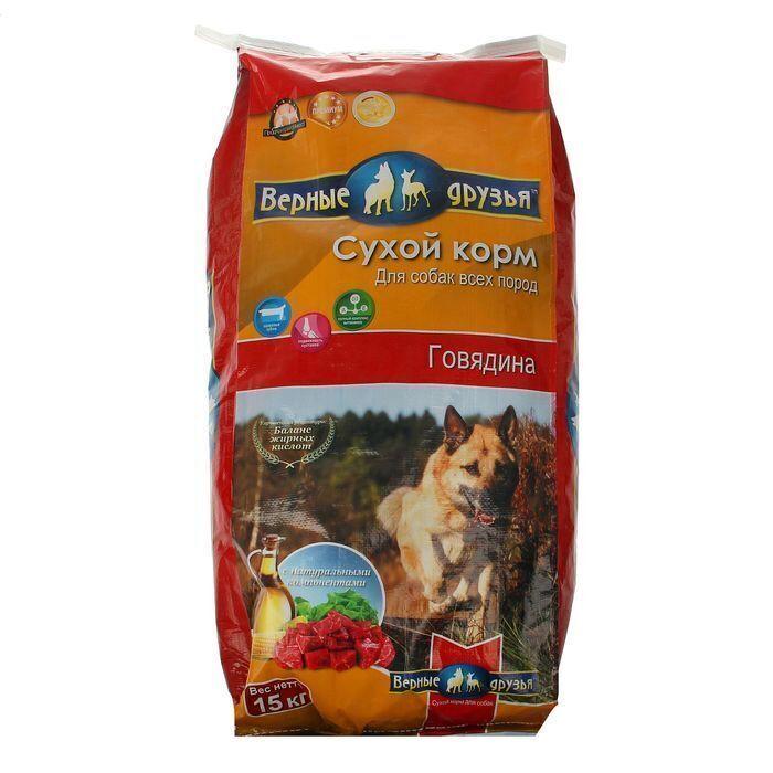 [90390]  Верные друзья сухой двзрослых собак ГОВЯДИНА  15кг +3 кг В ПОДАРОК