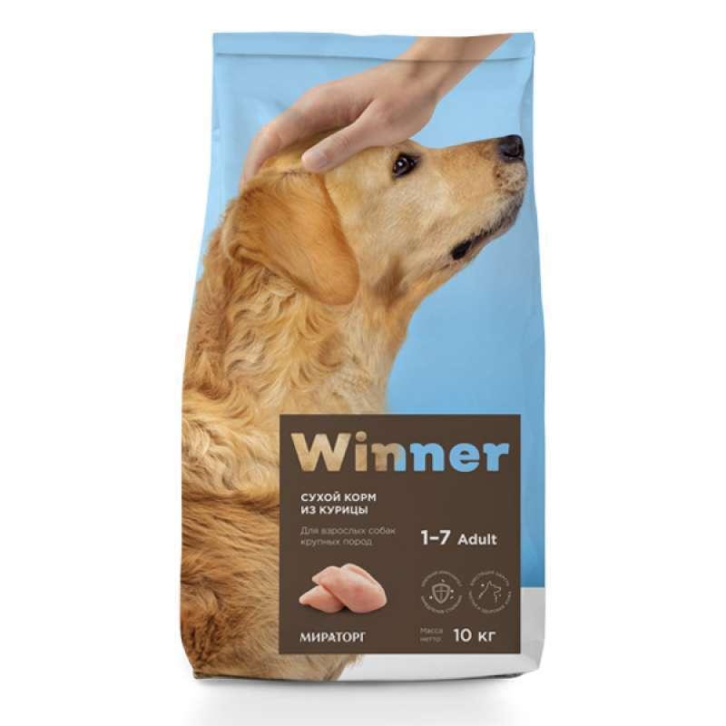 Winner корм для взрослых собак крупных пород, курица 10 кг