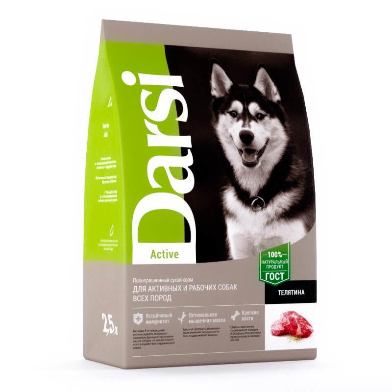 Darsi корм для активных взрослых собак всех пород, телятина 2,5 кг
