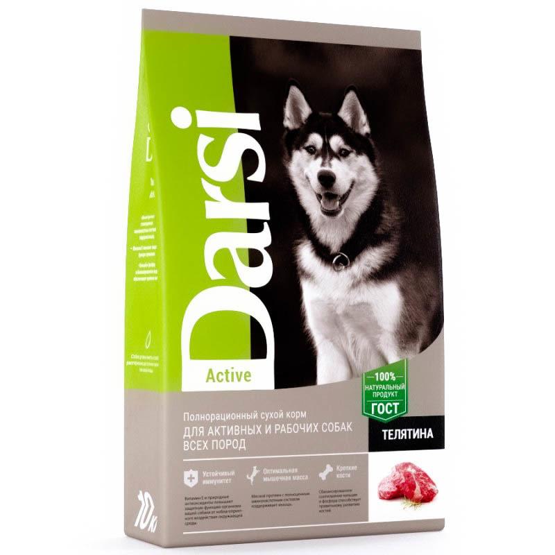 Darsi корм для активных взрослых собак всех пород, телятина 10 кг