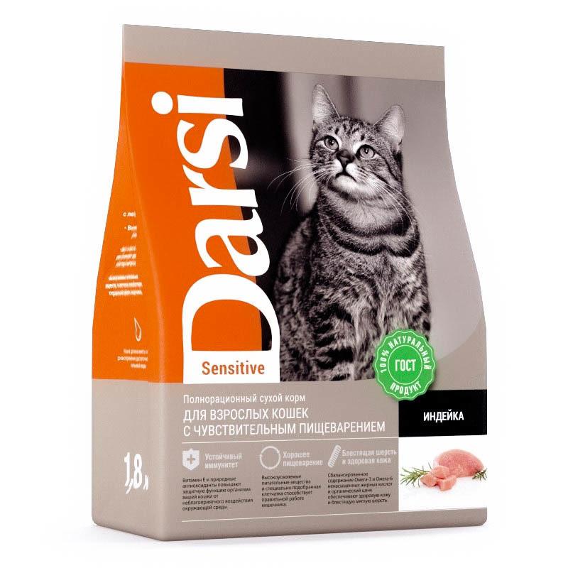 Darsi корм для взрослых кошек всех пород, чувствительное пищеварение, индейка 1,8 кг