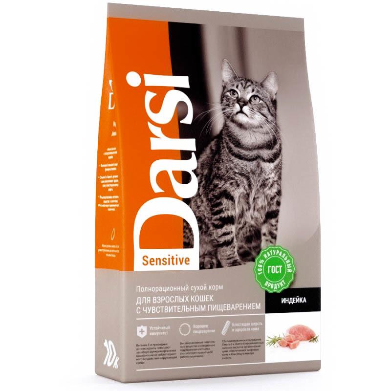 Darsi корм для взрослых кошек всех пород, чувствительное пищеварение, индейка 10 кг