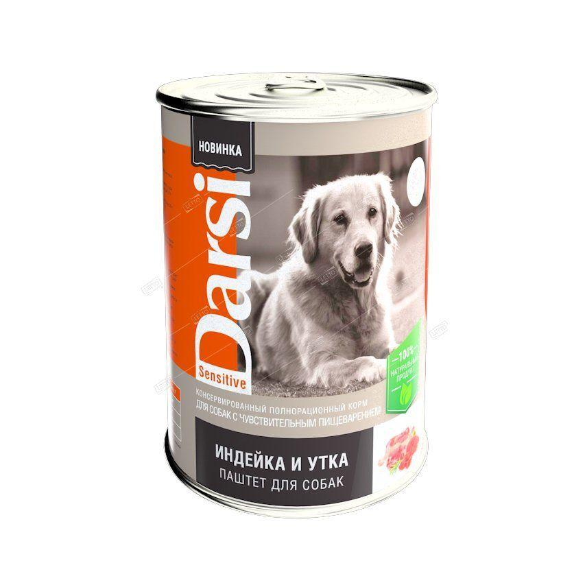 Дарси Консервы (паштет) длЯ собак с чувствительным п 0,41